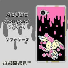 AQUOS Compact SH-02H TPU ソフトケース / やわらかカバー【AG814 ジッパーうさぎのジッピョン(黒×ピンク) 素材ホワイト】 UV印刷 (ア