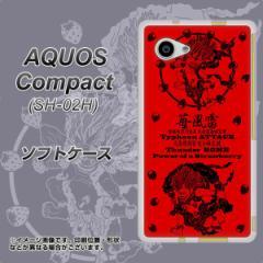 AQUOS Compact SH-02H TPU ソフトケース / やわらかカバー【AG840 苺風雷神(赤) 素材ホワイト】 UV印刷 (アクオスコンパクト SH-02H/SH0