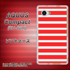 AQUOS Compact SH-02H TPU ソフトケース / やわらかカバー【EK881 ボーダー レッド 素材ホワイト】 UV印刷 (アクオスコンパクト SH-02H/