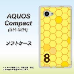AQUOS Compact SH-02H TPU ソフトケース / やわらかカバー【IB913 はちの巣 素材ホワイト】 UV印刷 (アクオスコンパクト SH-02H/SH02H用