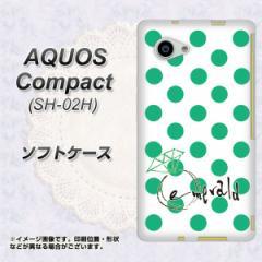 AQUOS Compact SH-02H TPU ソフトケース / やわらかカバー【OE814 5月エメラルド 素材ホワイト】 UV印刷 (アクオスコンパクト SH-02H/SH