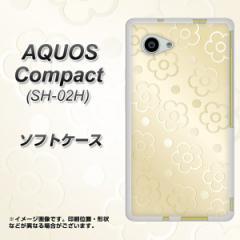 AQUOS Compact SH-02H TPU ソフトケース / やわらかカバー【SC842 エンボス風デイジードット(ヌーディーベージュ) 素材ホワイト】 UV印刷