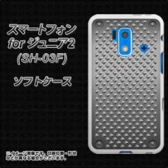 スマートフォン for ジュニア2 SH-03F TPU ソフトケース / やわらかカバー【570 スタックボード 素材ホワイト】 UV印刷 (スマートフォン
