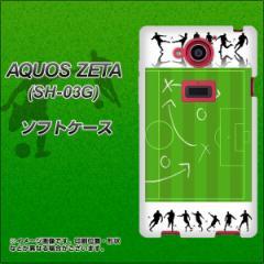 docomo AQUOS ZETA SH-03G TPU ソフトケース / やわらかカバー【304 サッカー戦略ボード 素材ホワイト】 UV印刷 (アクオス ゼータ/SH03G