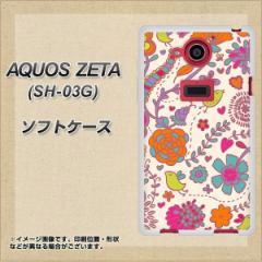 docomo AQUOS ZETA SH-03G TPU ソフトケース / やわらかカバー【323 小鳥と花 素材ホワイト】 UV印刷 (アクオス ゼータ/SH03G用)