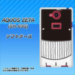 docomo AQUOS ZETA SH-03G TPU ソフトケース / やわらかカバー【355 くじら 素材ホワイト】 UV印刷 (アクオス ゼータ/SH03G用)