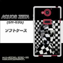 docomo AQUOS ZETA SH-03G TPU ソフトケース / やわらかカバー【357 bk&wh 素材ホワイト】 UV印刷 (アクオス ゼータ/SH03G用)