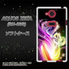 docomo AQUOS ZETA SH-03G TPU ソフトケース / やわらかカバー【386 光の軌跡 素材ホワイト】 UV印刷 (アクオス ゼータ/SH03G用)