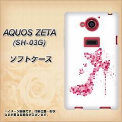 docomo AQUOS ZETA SH-03G TPU ソフトケース / やわらかカバー【387 薔薇のハイヒール 素材ホワイト】 UV印刷 (アクオス ゼータ/SH03G用