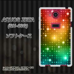 docomo AQUOS ZETA SH-03G TPU ソフトケース / やわらかカバー【419 フラッシュタワー 素材ホワイト】 UV印刷 (アクオス ゼータ/SH03G用