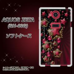 docomo AQUOS ZETA SH-03G TPU ソフトケース / やわらかカバー【434 星の壁 素材ホワイト】 UV印刷 (アクオス ゼータ/SH03G用)