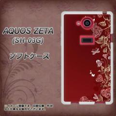 docomo AQUOS ZETA SH-03G TPU ソフトケース / やわらかカバー【479 赤壁をまとう蝶 素材ホワイト】 UV印刷 (アクオス ゼータ/SH03G用)