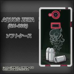 docomo AQUOS ZETA SH-03G TPU ソフトケース / やわらかカバー【481 弾丸 素材ホワイト】 UV印刷 (アクオス ゼータ/SH03G用)