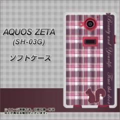 docomo AQUOS ZETA SH-03G TPU ソフトケース / やわらかカバー【519 チェック柄にリス 素材ホワイト】 UV印刷 (アクオス ゼータ/SH03G用