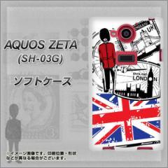 docomo AQUOS ZETA SH-03G TPU ソフトケース / やわらかカバー【574 LONDON 素材ホワイト】 UV印刷 (アクオス ゼータ/SH03G用)
