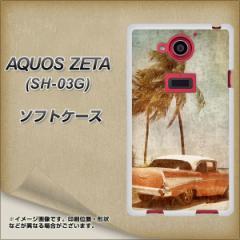 docomo AQUOS ZETA SH-03G TPU ソフトケース / やわらかカバー【620 憧れの時-CAR 素材ホワイト】 UV印刷 (アクオス ゼータ/SH03G用)