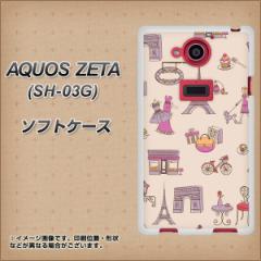 docomo AQUOS ZETA SH-03G TPU ソフトケース / やわらかカバー【708 お気に入りのパリ 素材ホワイト】 UV印刷 (アクオス ゼータ/SH03G用