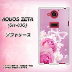 docomo AQUOS ZETA SH-03G TPU ソフトケース / やわらかカバー【1166 ローズロマンス 素材ホワイト】 UV印刷 (アクオス ゼータ/SH03G用