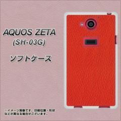 docomo AQUOS ZETA SH-03G TPU ソフトケース / やわらかカバー【EK852 レザー風レッド 素材ホワイト】 UV印刷 (アクオス ゼータ/SH03G用