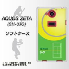 docomo AQUOS ZETA SH-03G TPU ソフトケース / やわらかカバー【IB920 TENNIS 素材ホワイト】 UV印刷 (アクオス ゼータ/SH03G用)