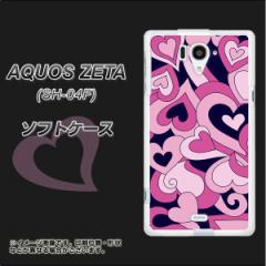 AQUOS ZETA SH-04F TPU ソフトケース / やわらかカバー【223 ハートの調べ 素材ホワイト】 UV印刷 (アクオス ゼータ/SH04F用)