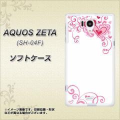 AQUOS ZETA SH-04F TPU ソフトケース / やわらかカバー【365 ハートフレーム 素材ホワイト】 UV印刷 (アクオス ゼータ/SH04F用)