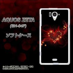 AQUOS ZETA SH-04F TPU ソフトケース / やわらかカバー【382 ハートの創生 素材ホワイト】 UV印刷 (アクオス ゼータ/SH04F用)