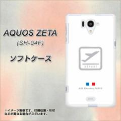 AQUOS ZETA SH-04F TPU ソフトケース / やわらかカバー【549 AIR-Line-離陸 素材ホワイト】 UV印刷 (アクオス ゼータ/SH04F用)