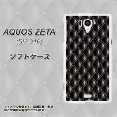 AQUOS ZETA SH-04F TPU ソフトケース / やわらかカバー【633 キルトブラック 素材ホワイト】 UV印刷 (アクオス ゼータ/SH04F用)