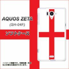 AQUOS ZETA SH-04F TPU ソフトケース / やわらかカバー【677 イングランド 素材ホワイト】 UV印刷 (アクオス ゼータ/SH04F用)