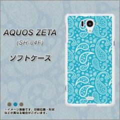 AQUOS ZETA SH-04F TPU ソフトケース / やわらかカバー【766 ペイズリー ブルー 素材ホワイト】 UV印刷 (アクオス ゼータ/SH04F用)