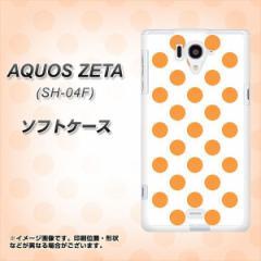 AQUOS ZETA SH-04F TPU ソフトケース / やわらかカバー【1349 ドットビッグオレンジ白 素材ホワイト】 UV印刷 (アクオス ゼータ/SH04F用