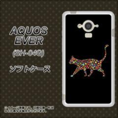 docomo AQUOS EVER SH-04G TPU ソフトケース / やわらかカバー【406 カラフルキャット 素材ホワイト】 UV印刷 (アクオス エバー/SH04G用