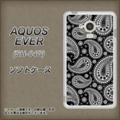 docomo AQUOS EVER SH-04G TPU ソフトケース / やわらかカバー【421 ペイズリー 素材ホワイト】 UV印刷 (アクオス エバー/SH04G用)