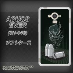 docomo AQUOS EVER SH-04G TPU ソフトケース / やわらかカバー【481 弾丸 素材ホワイト】 UV印刷 (アクオス エバー/SH04G用)