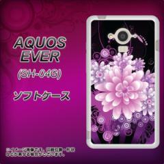 docomo AQUOS EVER SH-04G TPU ソフトケース / やわらかカバー【564 3Dフラワー 素材ホワイト】 UV印刷 (アクオス エバー/SH04G用)
