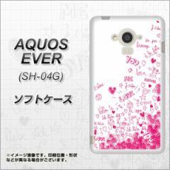 docomo AQUOS EVER SH-04G TPU ソフトケース / やわらかカバー【631 恋の落書き 素材ホワイト】 UV印刷 (アクオス エバー/SH04G用)