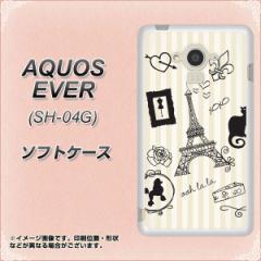 docomo AQUOS EVER SH-04G TPU ソフトケース / やわらかカバー【694 パリの絵 素材ホワイト】 UV印刷 (アクオス エバー/SH04G用)