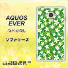 docomo AQUOS EVER SH-04G TPU ソフトケース / やわらかカバー【760 ジャスミンの花畑 素材ホワイト】 UV印刷 (アクオス エバー/SH04G用
