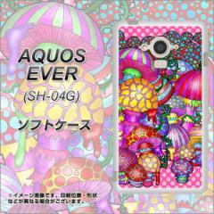 docomo AQUOS EVER SH-04G TPU ソフトケース / やわらかカバー【AG806 きのこ(ピンク) 素材ホワイト】 UV印刷 (アクオス エバー/SH04G用