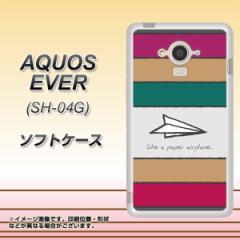 docomo AQUOS EVER SH-04G TPU ソフトケース / やわらかカバー【IA809 かみひこうき 素材ホワイト】 UV印刷 (アクオス エバー/SH04G用)