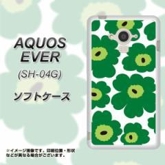 docomo AQUOS EVER SH-04G TPU ソフトケース / やわらかカバー【SC830 ルーズフラワー ホワイト×グリーン 素材ホワイト】 UV印刷 (アク