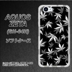 docomo AQUOS ZETA SH-04H TPU ソフトケース / やわらかカバー【064 モノトーン大麻ブラック 素材ホワイト】 UV印刷 (docomo アクオス