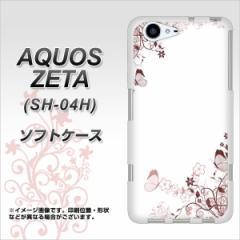 docomo AQUOS ZETA SH-04H TPU ソフトケース / やわらかカバー【142 桔梗と桜と蝶 素材ホワイト】 UV印刷 (docomo アクオス ゼータ SH-0