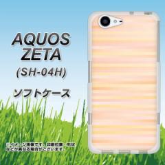 docomo AQUOS ZETA SH-04H TPU ソフトケース / やわらかカバー【IB909 グラデーションボーダー_オレンジ 素材ホワイト】 UV印刷 (docomo