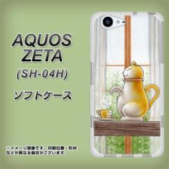 docomo AQUOS ZETA SH-04H TPU ソフトケース / やわらかカバー【VA813 ネコポット 素材ホワイト】 UV印刷 (docomo アクオス ゼータ SH-0
