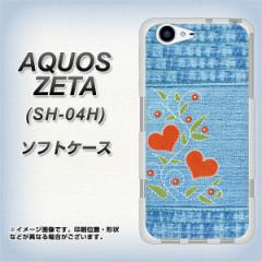 docomo AQUOS ZETA SH-04H TPU ソフトケース / やわらかカバー【VA863 デニムとハートの花 素材ホワイト】 UV印刷 (docomo アクオス ゼ