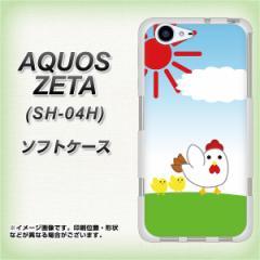 docomo AQUOS ZETA SH-04H TPU ソフトケース / やわらかカバー【VA948 ニワトリのあいさつ 素材ホワイト】 UV印刷 (docomo アクオス ゼ