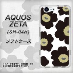 docomo AQUOS ZETA SH-04H TPU ソフトケース / やわらかカバー【VA953 花柄 マリメッコ ブラック 素材ホワイト】 UV印刷 (docomo アクオ
