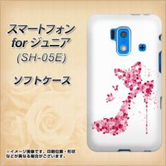 スマートフォン forジュニア SH-05E TPU ソフトケース / やわらかカバー【387 薔薇のハイヒール 素材ホワイト】 UV印刷 (スマートフォン